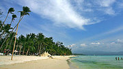 PROPERTY FOR VACATION IN BORACAY PHILIPPINES